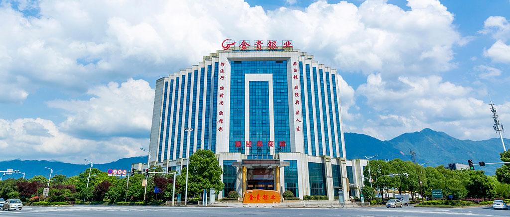 《郴州日報》刊登潘郴華署名文章:打造郴州有色金屬產業高質量發...