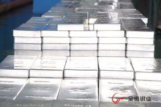 金贵银业:上半年业绩稳步增长 再入中国民营企业制造业500强
