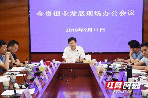 刘志仁市长到重点企业现场办公:用心用情帮助企业服务好实体经济