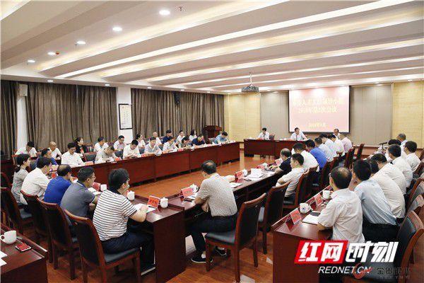 """金贵银业六名员工获评""""郴州市企业高层次人才"""""""