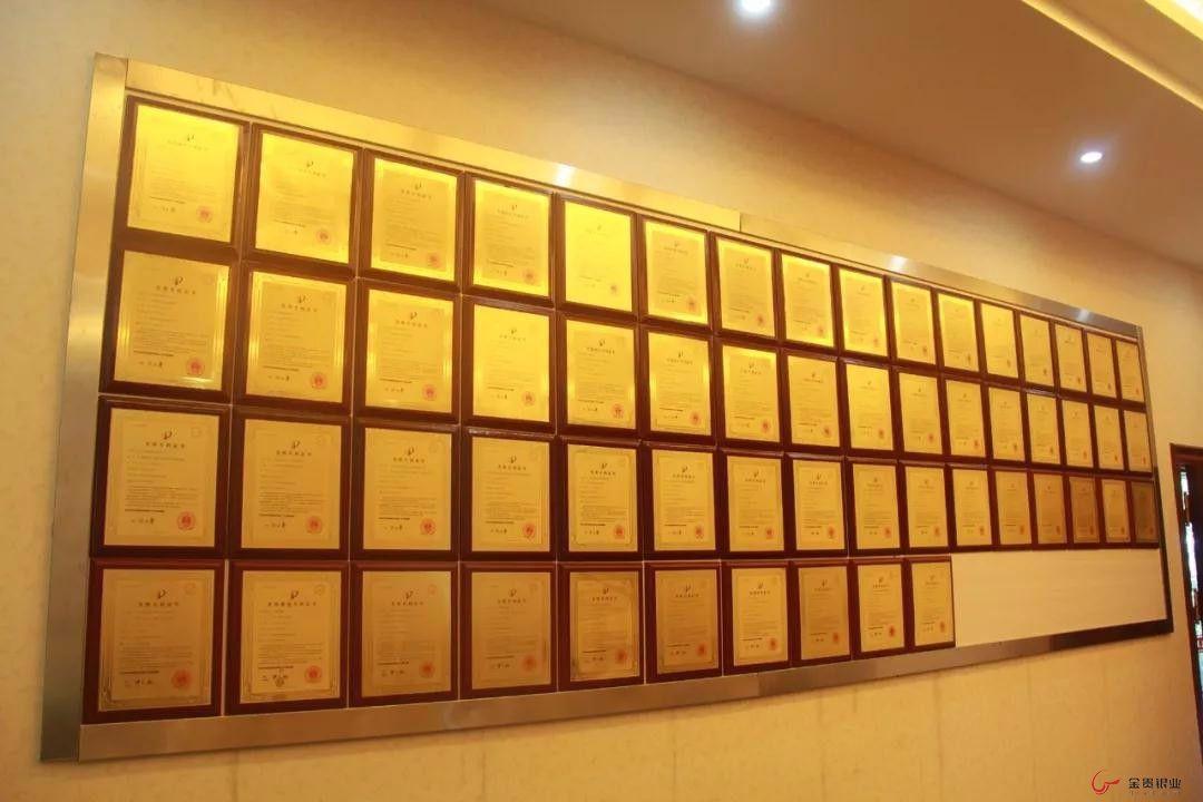 """金贵银业被认定为""""湖南省工业设计中心"""""""