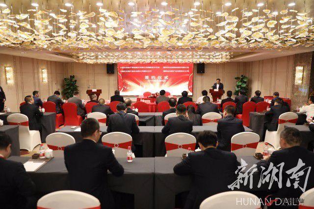 湖南日报--扶持民营经济丨长城资产、农业银行分别与金贵银业达成合作
