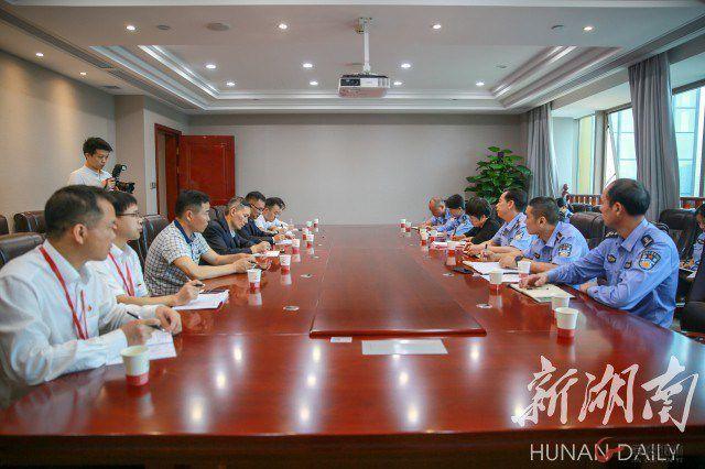 """新湖南 - 基层党组织""""互联共建""""丨郴州市公安局与金贵银业结对发展"""