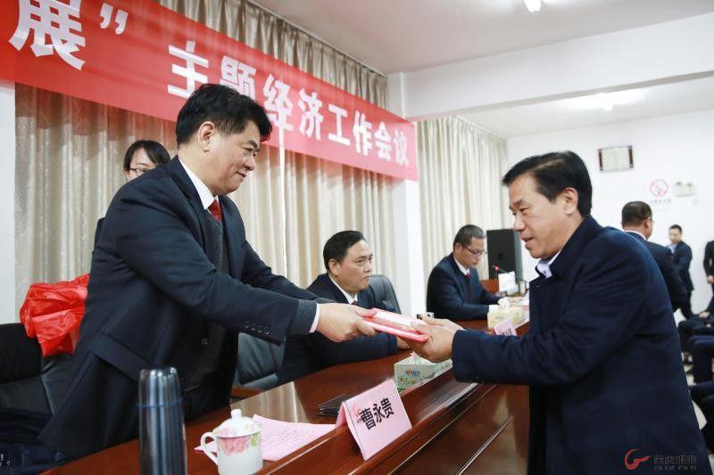 金贵银业召开2020年经济工作会议