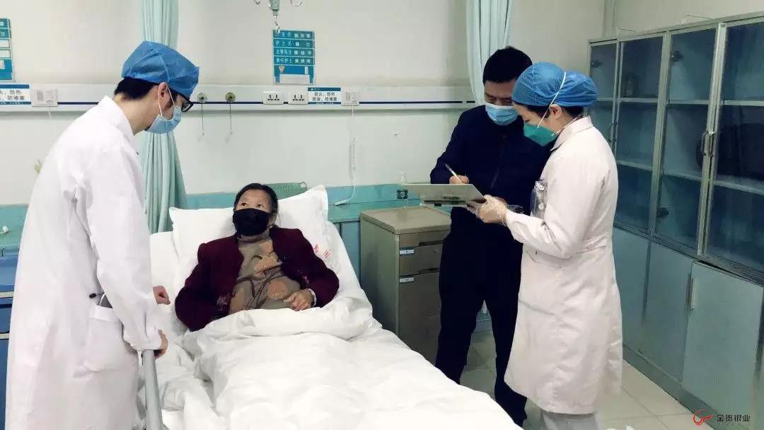 郴州市疫情应急处置指挥部通报(2月3日)